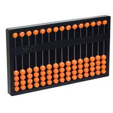 miranda abacus